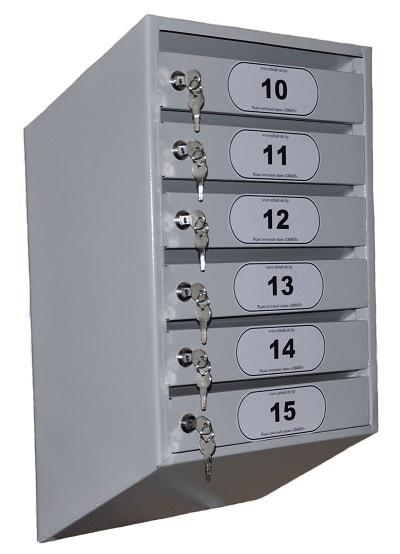 Почтовый ящик многосекционный с задней крышкой.